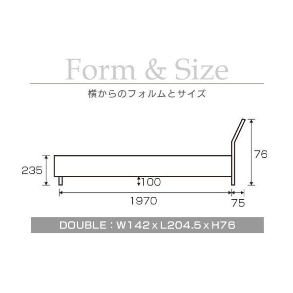 ベッド ダブルベッド ベッドフレーム ダブル 木製 ヴィンテージ おしゃれ コンセント付き LEDライト付 3D強化シート 選べる2色|kagugagoo|03