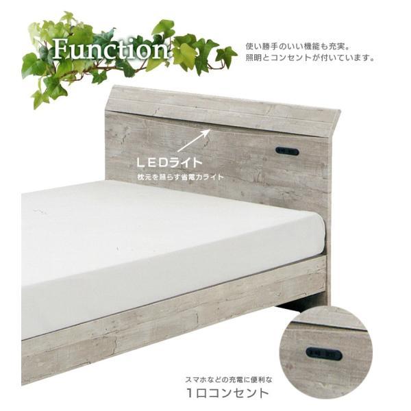 ベッド ダブルベッド ベッドフレーム ダブル 木製 ヴィンテージ おしゃれ コンセント付き LEDライト付 3D強化シート 選べる2色|kagugagoo|04