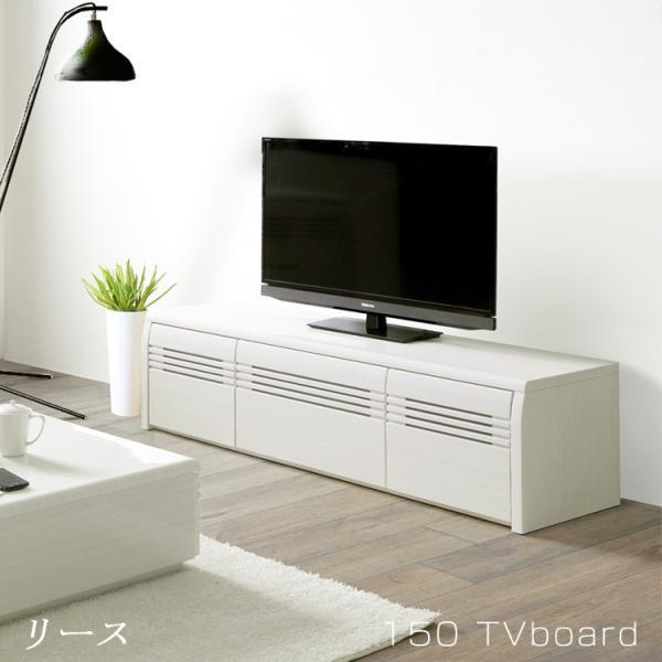 テレビボード_リーグ150