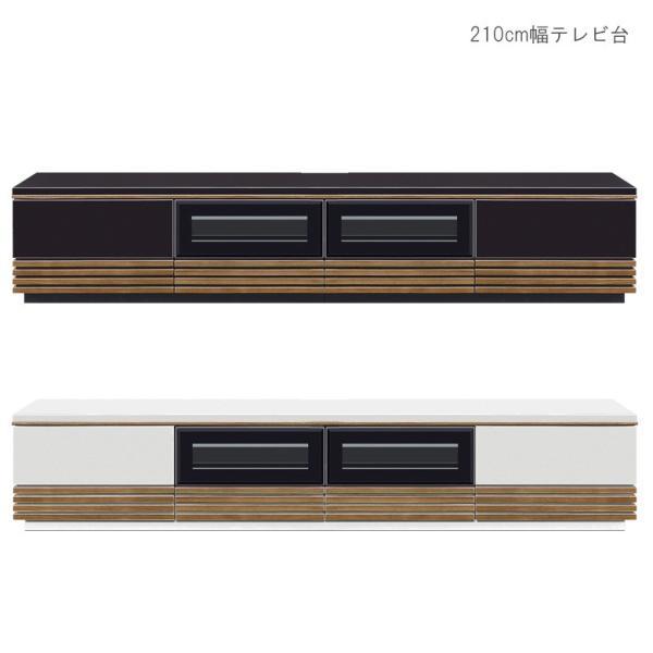 テレビボード210