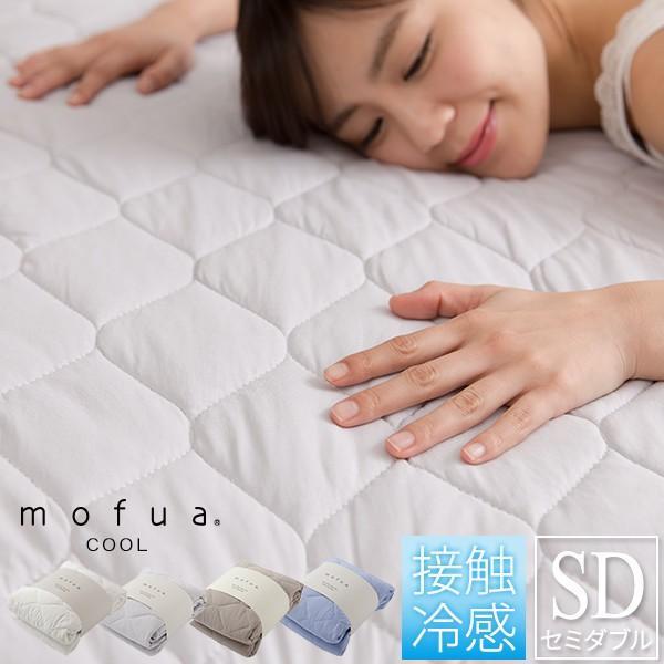 敷パッド セミダブル 敷きパッド 冷感 涼感 ひんやり COOL クール寝具 クールパッド 接触冷感 冷感寝具 ドライコットン100% 抗菌 防臭
