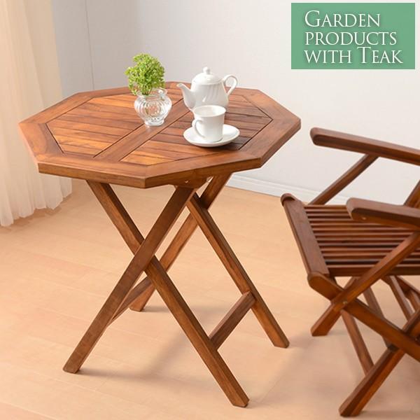 ガーデンテーブル おしゃれ サイドテーブル 木製 ベランダ 屋上 庭 テラス バルコニー ガーデニング カフェ風 アウトドア 折りたたみ 幅70cm