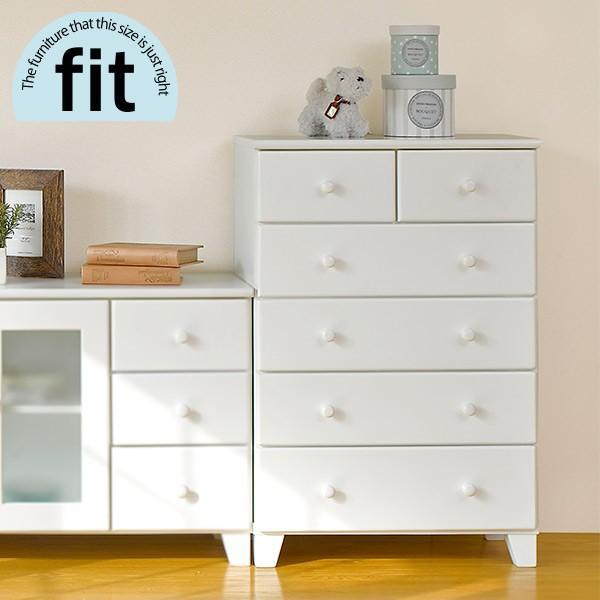 チェスト 完成品 木製 白 ホワイト 5段 6杯 おしゃれ ハイチェスト 新生活 一人暮らし 家具 fit フィット