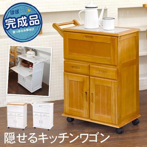キッチンワゴン キャスター付き キッチンワゴン 木製 キッチン ワゴン おしゃれ キッチン収納 ナチュラル ウォッシュホワイト