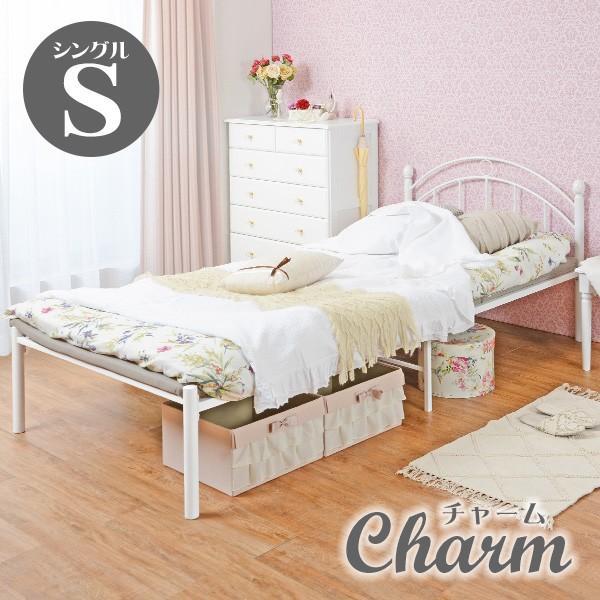 お姫様 ベッドフレーム シングル パイプ 姫系 おしゃれ かわいい 白 チャーム