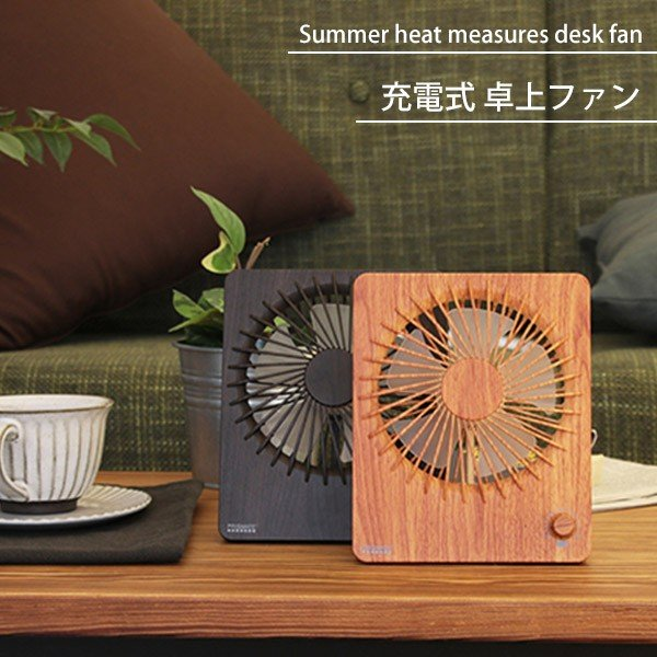 ハンディファン 充電式 扇風機 卓上扇風機 ポータブルファン ポータブル扇風機 ミニ扇風機 手持ち コンパクト 携帯 持ち運び