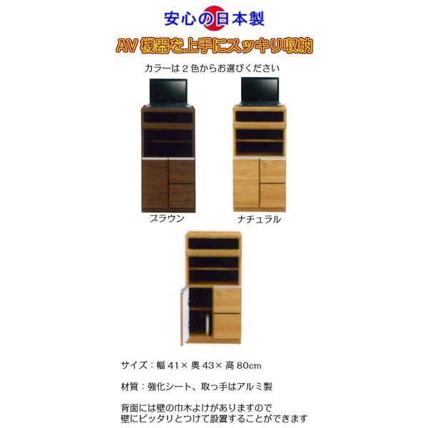 AV機器などをスッキリまとめて収納できる 40幅AVボード アーヴィ40 kagukan-store 02