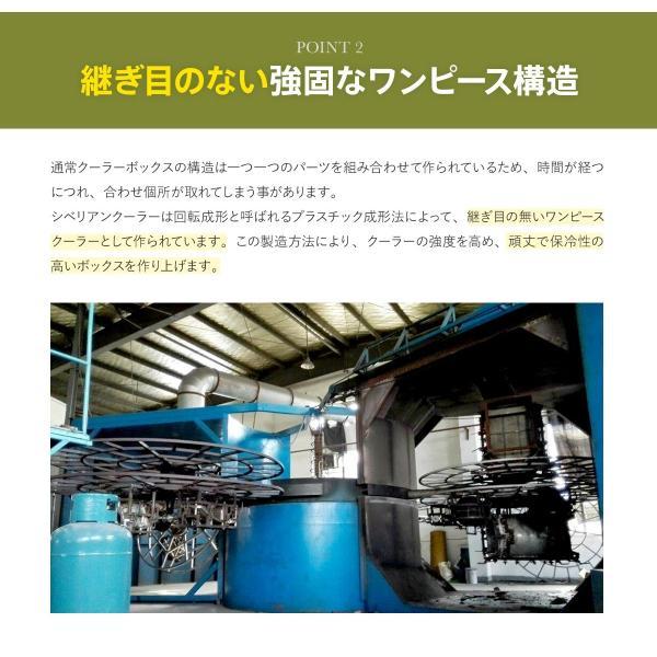 クーラーボックス 保冷力 大型 おすすめ 最強 保冷性が高いクーラー シベリアンクーラーボックス SIBERIAN COOLERS アウトドア 42.5L|kagukouboukuraya|12