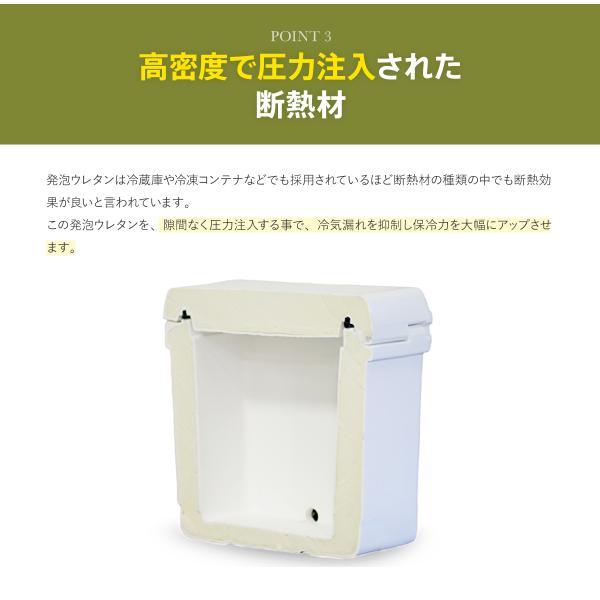 クーラーボックス 保冷力 大型 おすすめ 最強 保冷性が高いクーラー シベリアンクーラーボックス SIBERIAN COOLERS アウトドア 42.5L|kagukouboukuraya|13