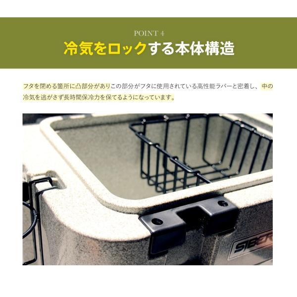 クーラーボックス 保冷力 大型 おすすめ 最強 保冷性が高いクーラー シベリアンクーラーボックス SIBERIAN COOLERS アウトドア 42.5L|kagukouboukuraya|14
