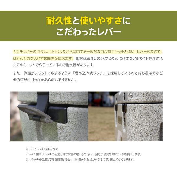 クーラーボックス 保冷力 大型 おすすめ 最強 保冷性が高いクーラー シベリアンクーラーボックス SIBERIAN COOLERS アウトドア 42.5L|kagukouboukuraya|18