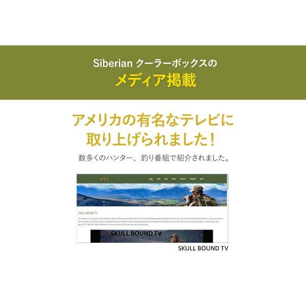 クーラーボックス 保冷力 大型 おすすめ 最強 保冷性が高いクーラー シベリアンクーラーボックス SIBERIAN COOLERS アウトドア 42.5L|kagukouboukuraya|05