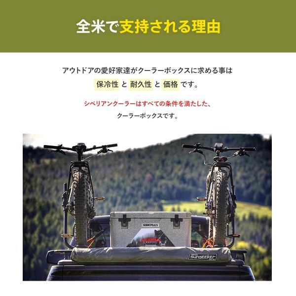 クーラーボックス 保冷力 大型 おすすめ 最強 保冷性が高いクーラー シベリアンクーラーボックス SIBERIAN COOLERS アウトドア 42.5L|kagukouboukuraya|07