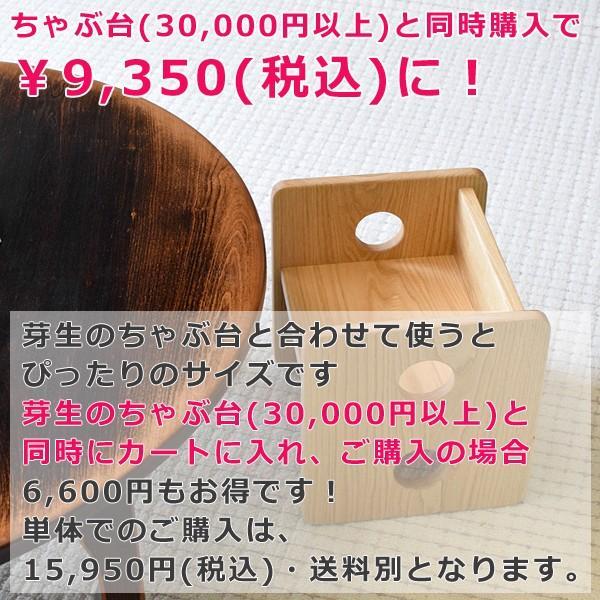 キッズチェア・BOX・子供用椅子・クリ総無垢・総無垢の椅子|kagukouboumei|02