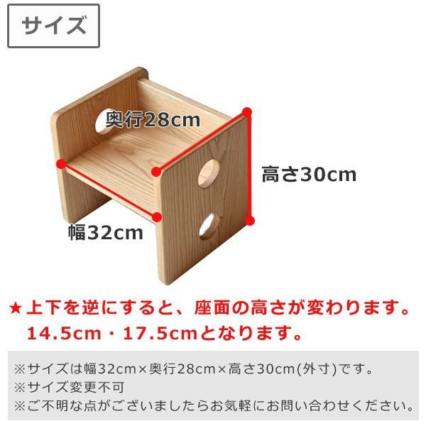 キッズチェア・BOX・子供用椅子・クリ総無垢・総無垢の椅子|kagukouboumei|04