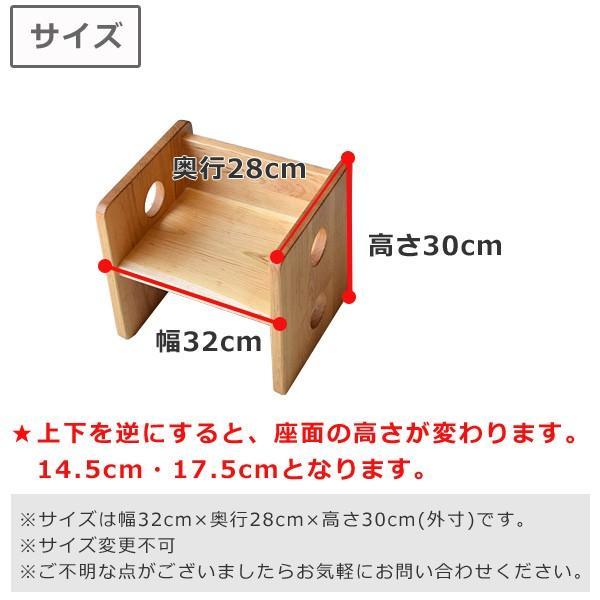 キッズチェア・BOX・子供用椅子・山桜総無垢・総無垢の椅子|kagukouboumei|04