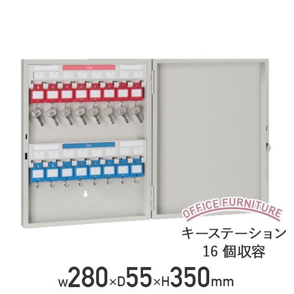 壁掛けや持ち運びもできる、シンプルなキーボックス!