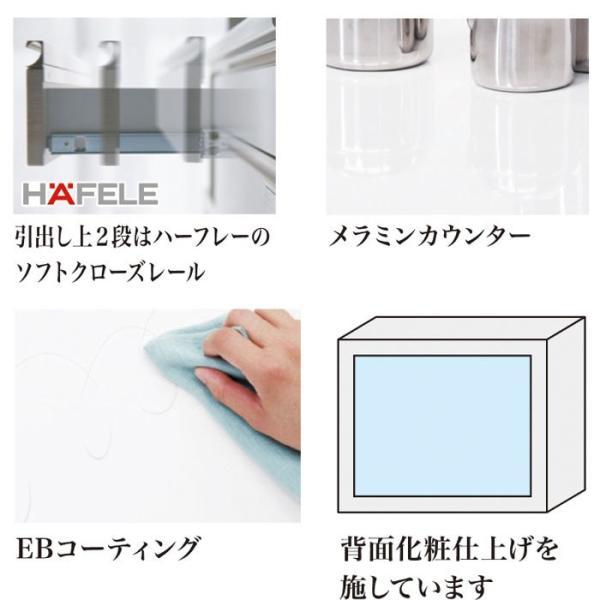カウンター キッチンカウンター キッチン収納 120cm幅 メラミン使用 国産 開梱設置|kagunoconcierge|02