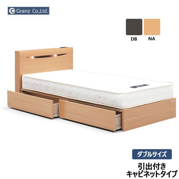 グランツ ベッド