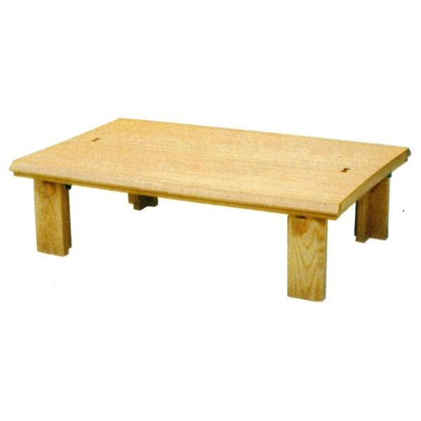 国産 こたつ コタツ テーブル 家具調 150cm幅 なごみ