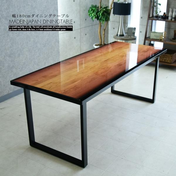ダイニングテーブル 幅180 日本製 鉄足 アイアン脚 アルダー無垢