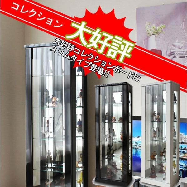 コレクションケース 幅50 完成品 LEDライト付き 限定商品|kagunomori