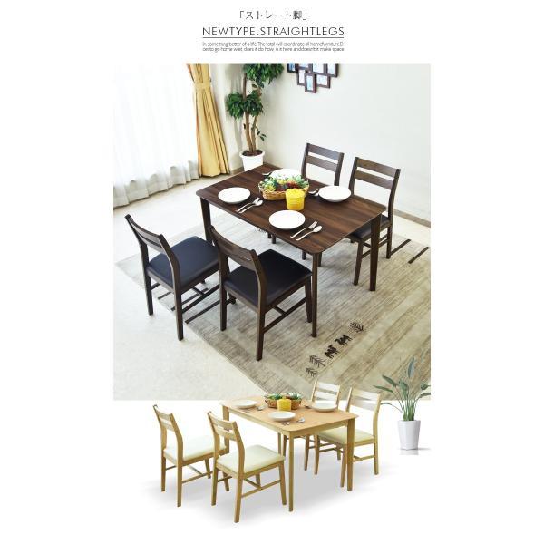 ダイニングテーブル 5点セット 幅120 木製 4人用 4人掛け|kagunomori|03