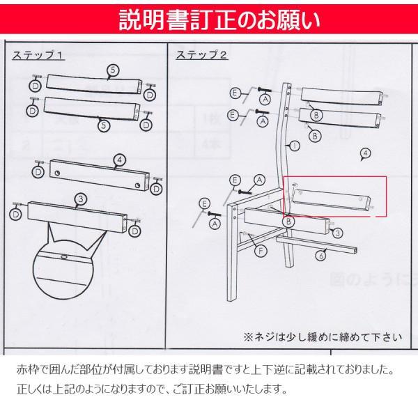 ダイニングテーブル 5点セット 幅120 木製 4人用 4人掛け|kagunomori|08