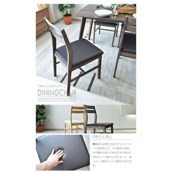 ダイニングテーブル 5点セット 幅120 木製 4人用 4人掛け|kagunomori|04