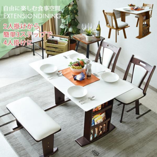 ダイニングテーブルセット 4点 ベンチ 北欧 カフェ 伸長式 回転|kagunomori|02