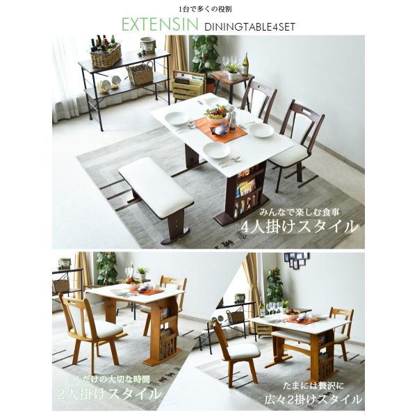 ダイニングテーブルセット 4点 ベンチ 北欧 カフェ 伸長式 回転|kagunomori|03