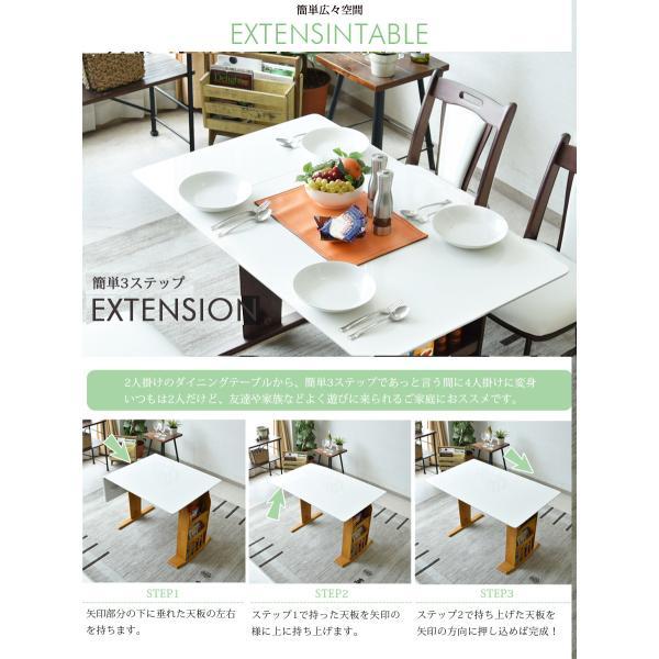 ダイニングテーブルセット 4点 ベンチ 北欧 カフェ 伸長式 回転|kagunomori|04