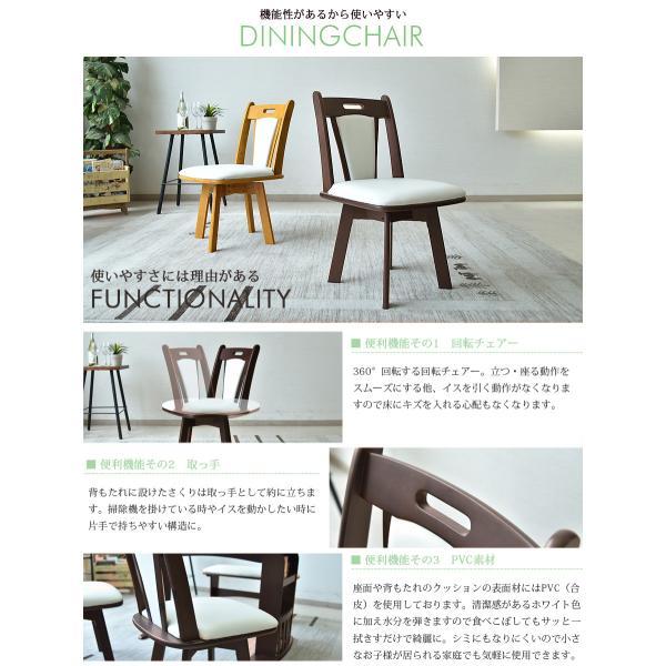 ダイニングテーブルセット 4点 ベンチ 北欧 カフェ 伸長式 回転|kagunomori|08