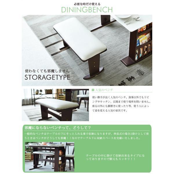 ダイニングテーブルセット 4点 ベンチ 北欧 カフェ 伸長式 回転|kagunomori|09