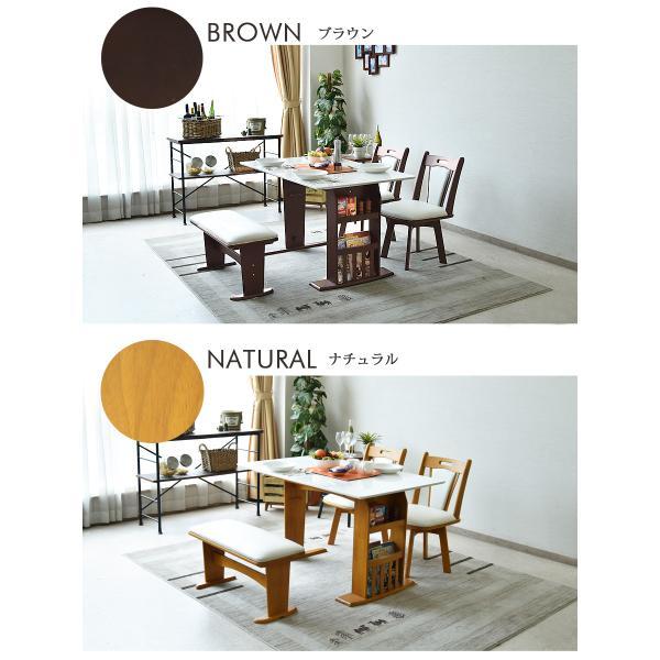 ダイニングテーブルセット 4点 ベンチ 北欧 カフェ 伸長式 回転|kagunomori|10