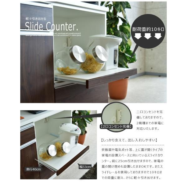 食器棚 完成品 レンジ台 オープンボード 幅120cm 日本製  レンジボード|kagunomori|11