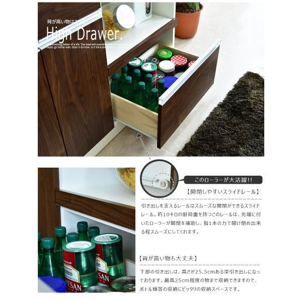 食器棚 完成品 レンジ台 オープンボード 幅120cm 日本製  レンジボード|kagunomori|12