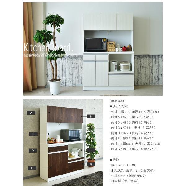 食器棚 完成品 レンジ台 オープンボード 幅120cm 日本製  レンジボード|kagunomori|16
