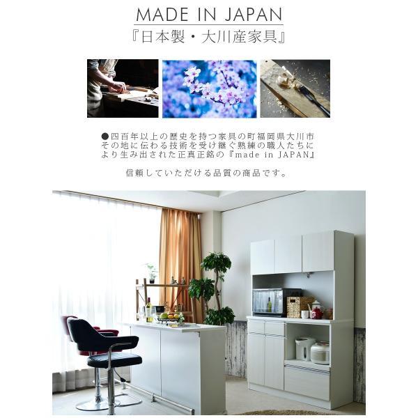 食器棚 完成品 レンジ台 オープンボード 幅120cm 日本製  レンジボード|kagunomori|03