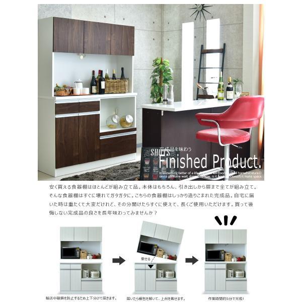 食器棚 完成品 レンジ台 オープンボード 幅120cm 日本製  レンジボード|kagunomori|04