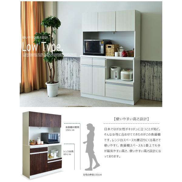 食器棚 完成品 レンジ台 オープンボード 幅120cm 日本製  レンジボード|kagunomori|06