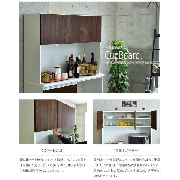 食器棚 完成品 レンジ台 オープンボード 幅120cm 日本製  レンジボード|kagunomori|07