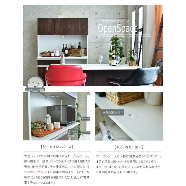 食器棚 完成品 レンジ台 オープンボード 幅120cm 日本製  レンジボード|kagunomori|08