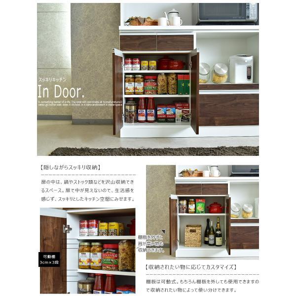食器棚 完成品 レンジ台 オープンボード 幅120cm 日本製  レンジボード|kagunomori|10