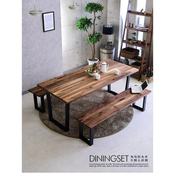 ダイニングテーブルセット 幅210 ウォールナット 無垢 木製 ダイニング3点セット|kagunomori|02