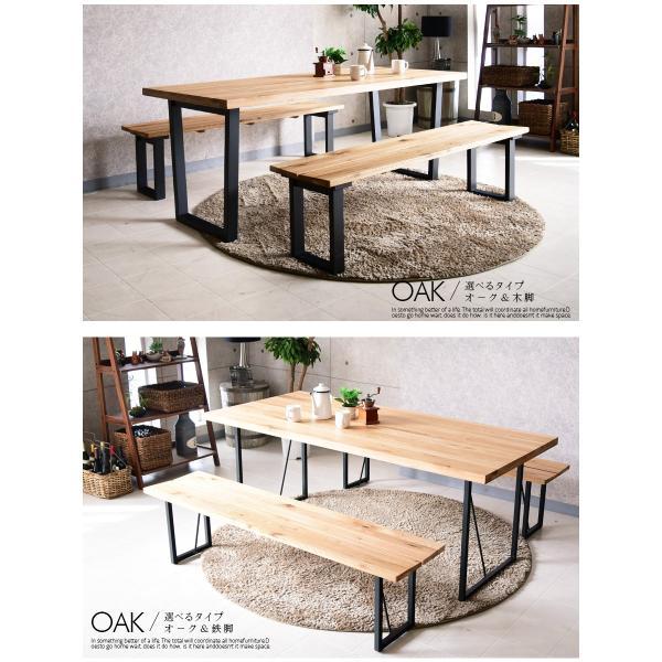ダイニングテーブルセット 幅210 ウォールナット 無垢 木製 ダイニング3点セット|kagunomori|11