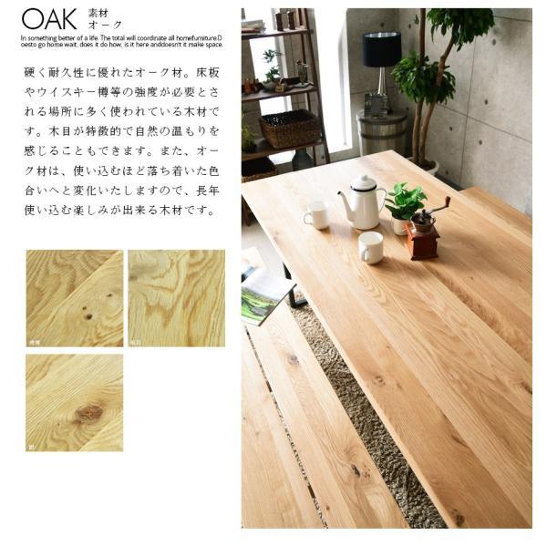 ダイニングテーブルセット 幅210 ウォールナット 無垢 木製 ダイニング3点セット|kagunomori|05