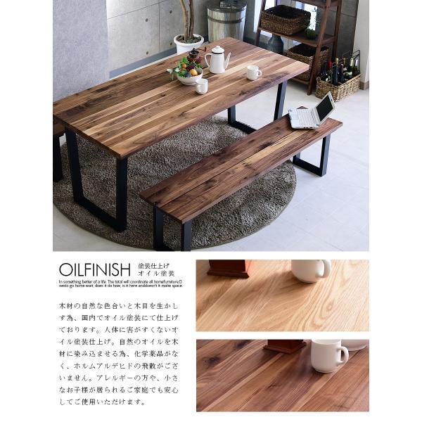 ダイニングテーブルセット 幅210 ウォールナット 無垢 木製 ダイニング3点セット|kagunomori|06