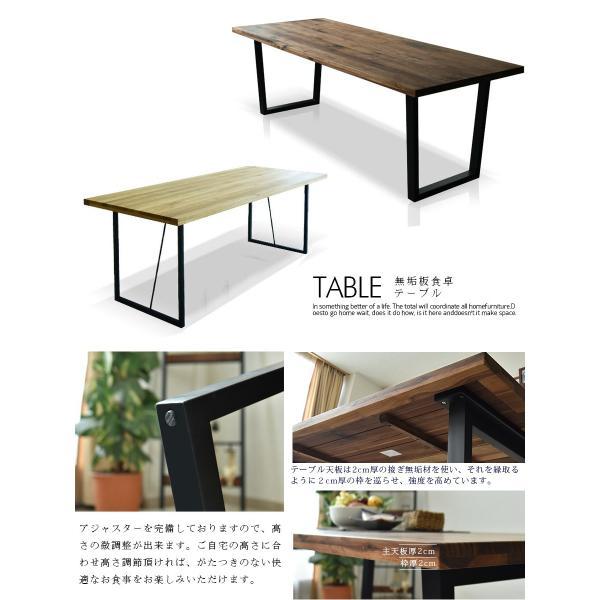 ダイニングテーブルセット 幅210 ウォールナット 無垢 木製 ダイニング3点セット|kagunomori|07