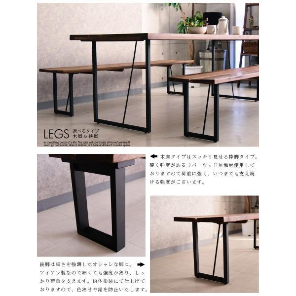 ダイニングテーブルセット 幅210 ウォールナット 無垢 木製 ダイニング3点セット|kagunomori|09